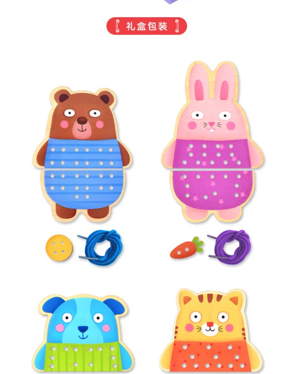 Animals Lacing Cards - Wood